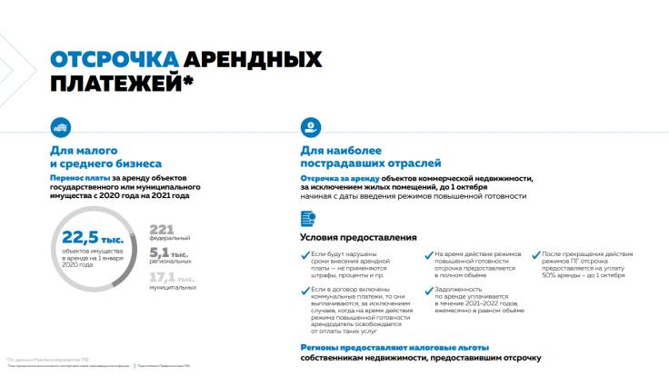 https://www.1jur.ru/system/content/image/11/1/-19534172/