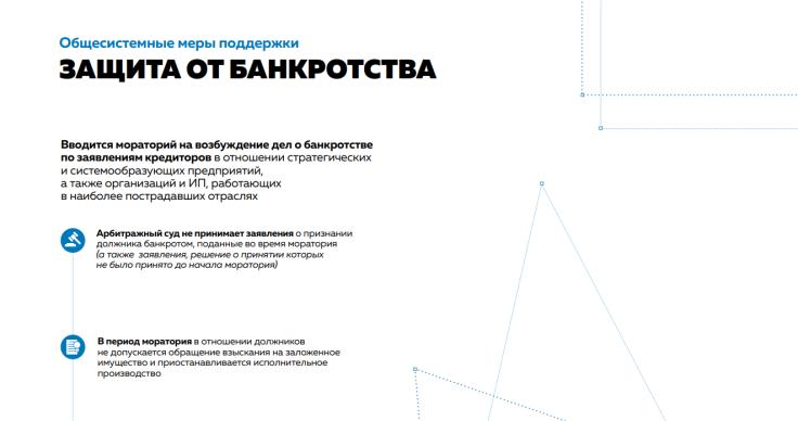 https://www.1jur.ru/system/content/image/11/1/-19534177/