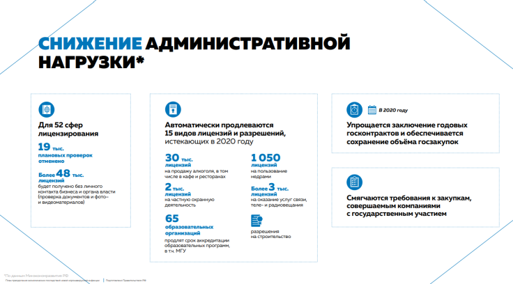 https://www.1jur.ru/system/content/image/11/1/-19534188/