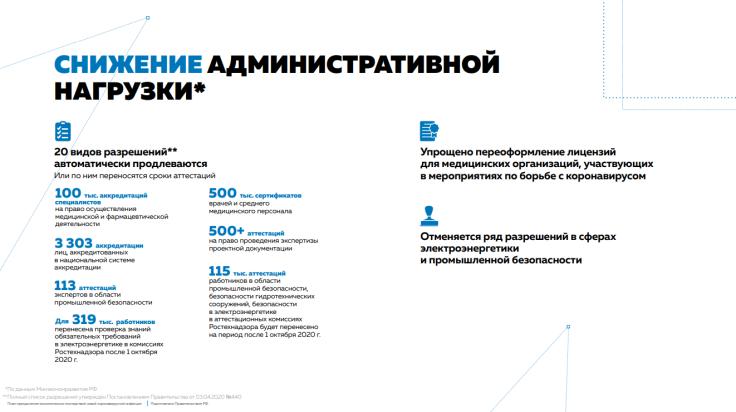 https://www.1jur.ru/system/content/image/11/1/-19534190/