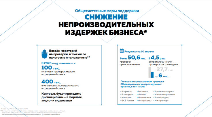 https://www.1jur.ru/system/content/image/11/1/-19534192/