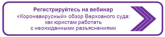 https://www.1jur.ru/system/content/image/11/1/-19538153/