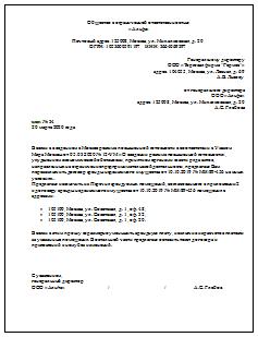 https://www.1jur.ru/system/content/image/11/1/-19538484/