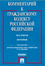 http://www.1jur.ru/