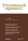 https://www.1jur.ru/
